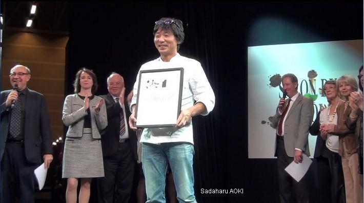 Sadaharu Aoki