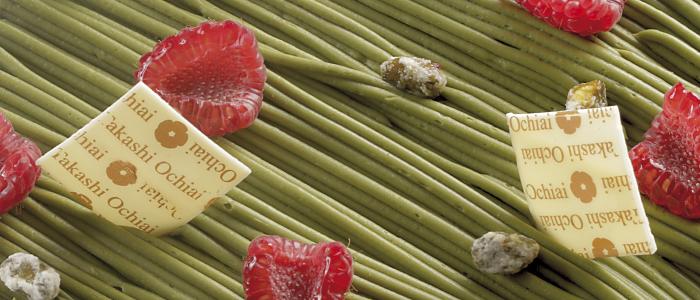 Pistacho, vainilla y frambuesa de Albert Gonzalez de la Pastisseria Ochiai