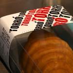 El turrón croissant de Lluís Costa