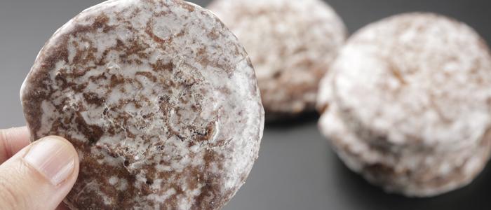 Cookies de Remele y Mundri
