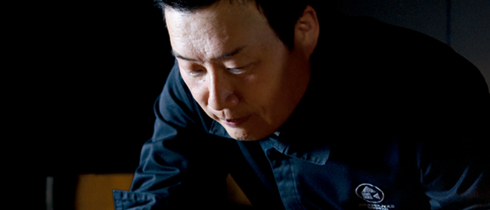 Akihiro Kakimoto