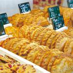 Oferta panadería de Paco Roig