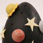 El huevo galaxia, otra posibilidad