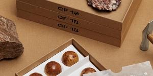 Imagen de El premiado packaging sin plásticos de CF18 Chocolatier