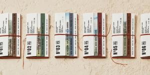 Imagen de El packaging de Bean to Bar MXBCN, bronce del gran público en los premios Laus