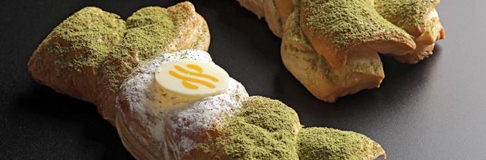 Tolosana. Trenza frescura con cremoso de limón y gelée de limón y albahaca.